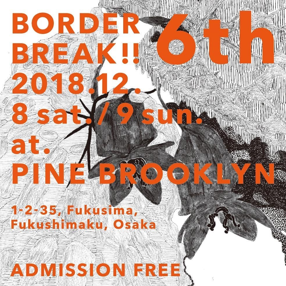 BORDER BREAK!! 6th @ PINE BROOKYN | 大阪市 | 大阪府 | 日本