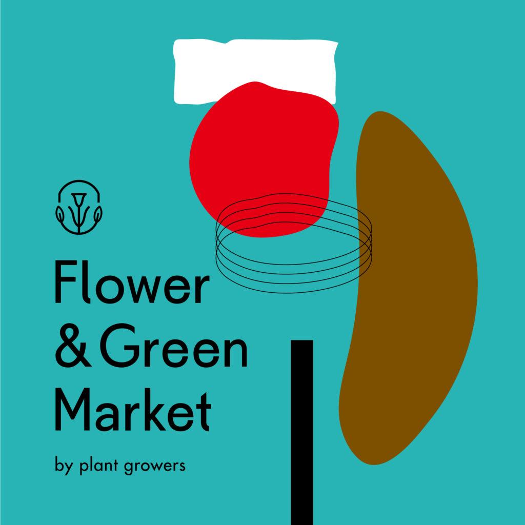Flower & Green Market @ 国連大学中庭 | 渋谷区 | 東京都 | 日本