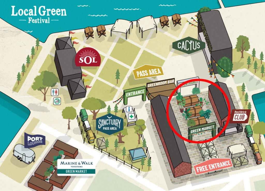 Local Green Festival002
